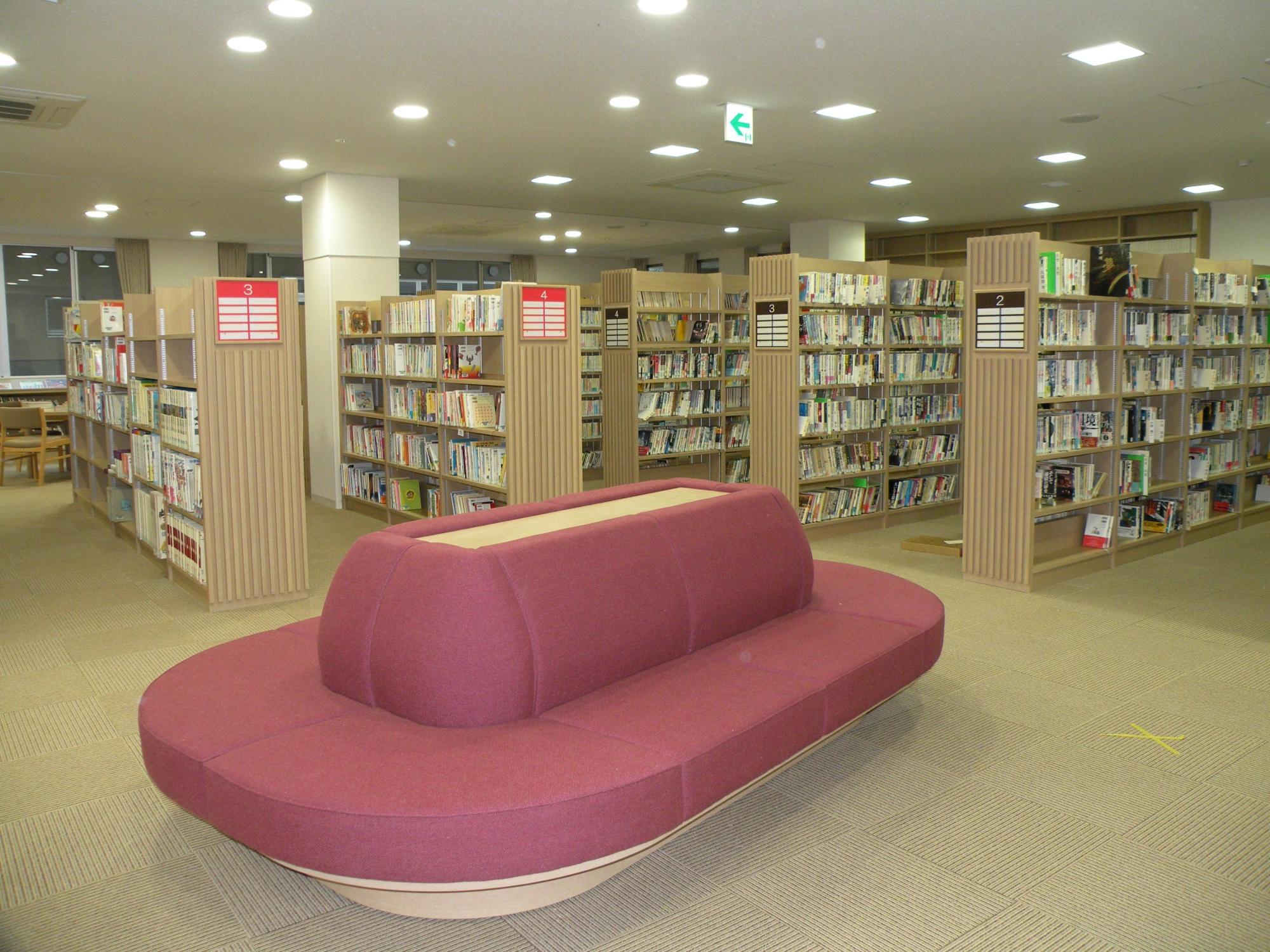 大和 市 図書館 検索