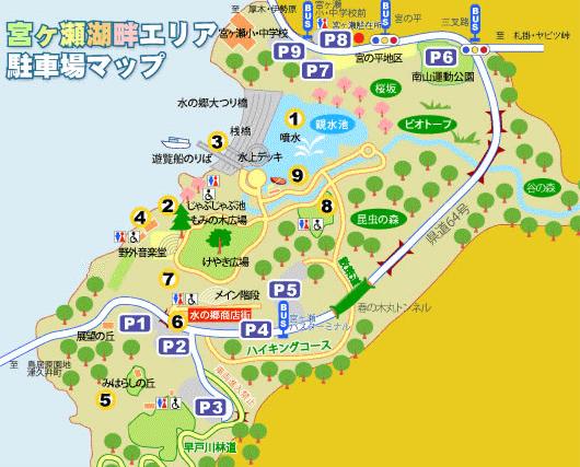 宮ヶ瀬湖畔園地周辺駐車場マップのイラスト